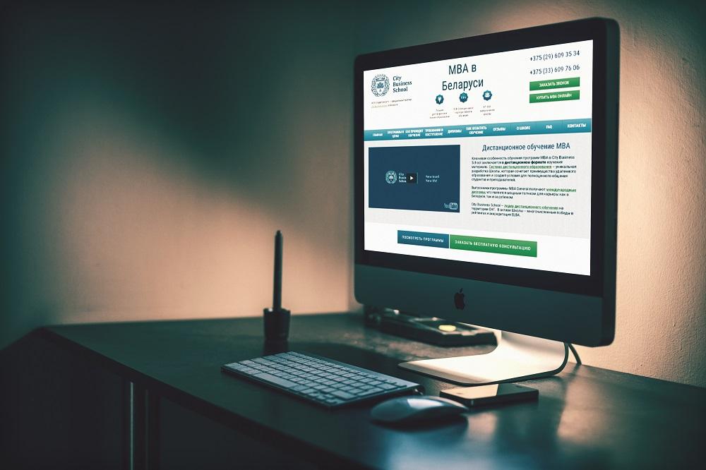 Company MBA website