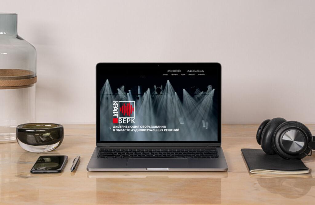 Corporate site for Kratfverk Treid