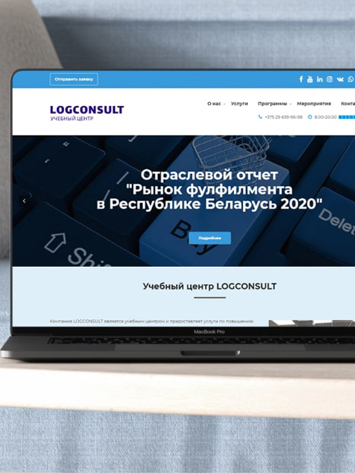 logconsult-preview-1