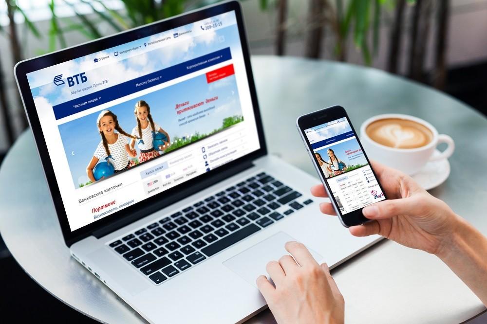 VTB Bank's site