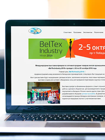 Beltex-preview-1